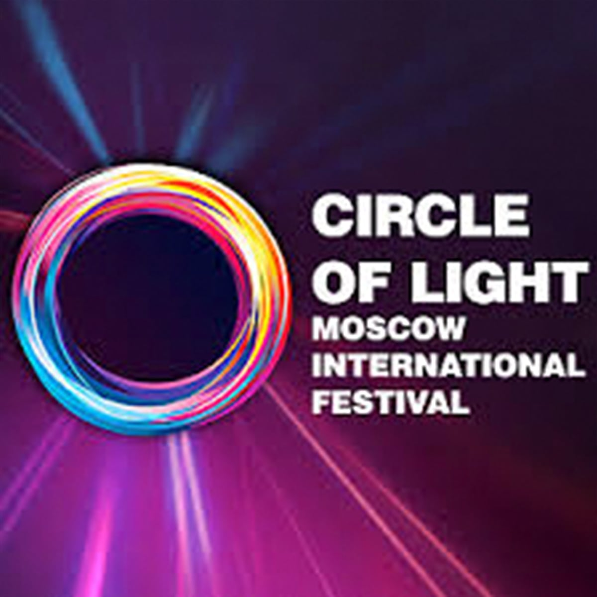 Circle Of Light - Light Festival of Moscow