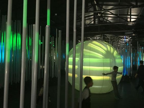 Halo Park in Beijing