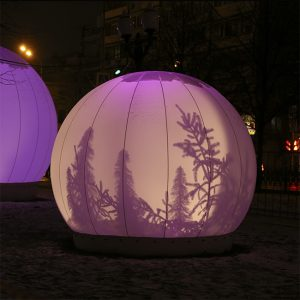 moonGARDEN @Moscow